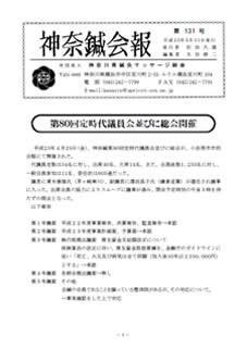 newsletter_131